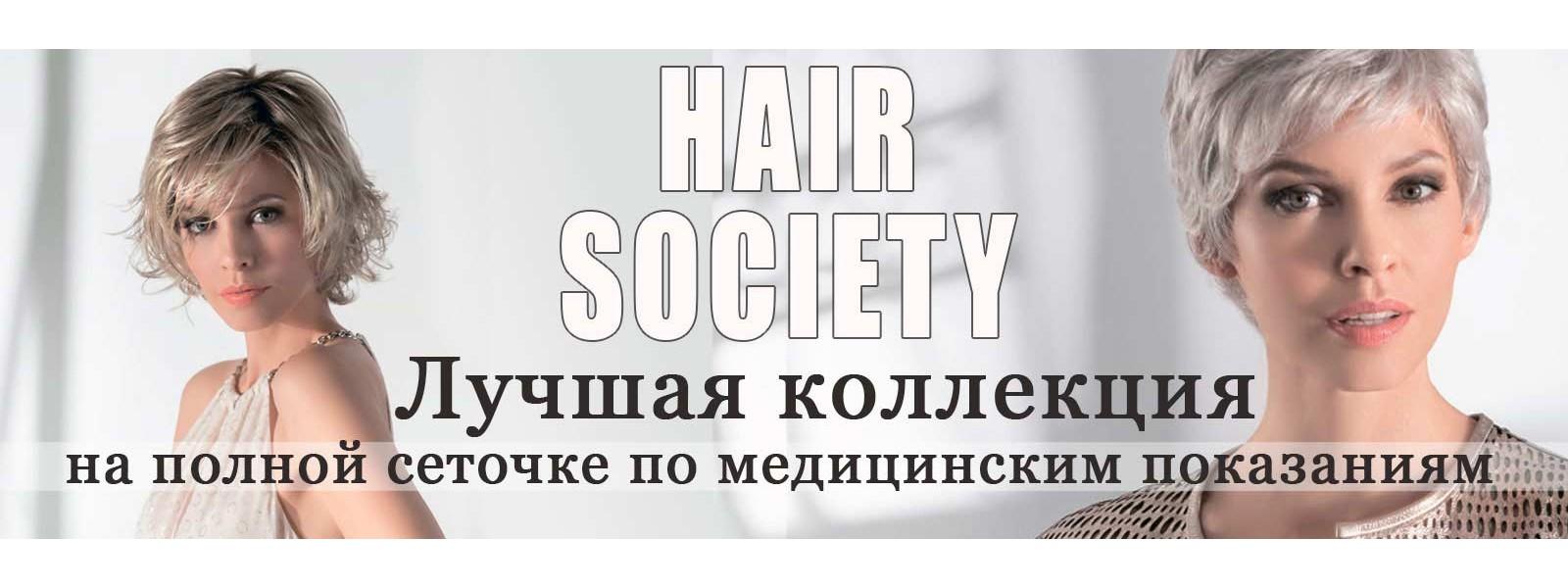 1 hair sosiety