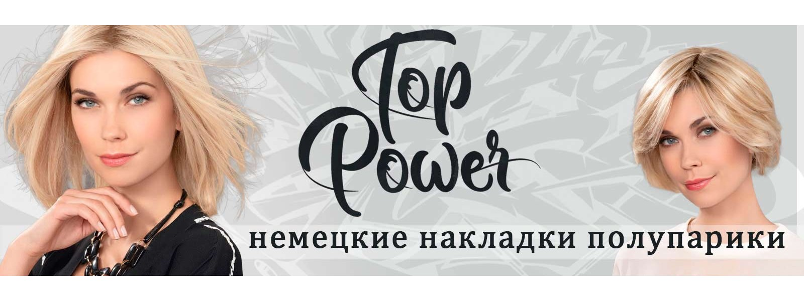 3 top hower